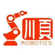 深圳市川页机器人应用有限公司